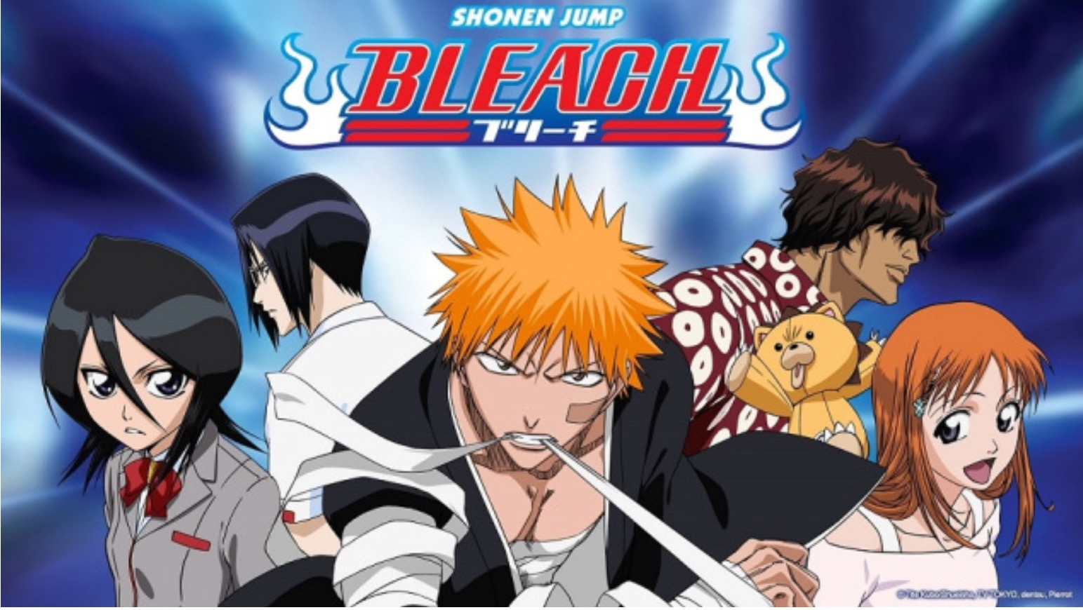 Image result for bleach series